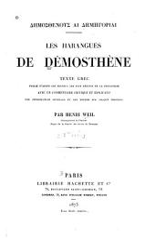 Δημοσθένους, Αι δημηγοριαι: Volume1
