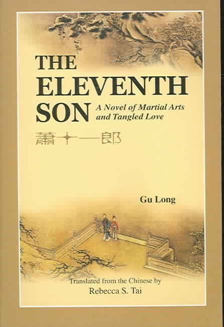 The Eleventh Son
