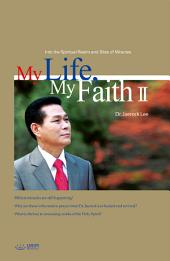 My Life, My Faith Ⅱ