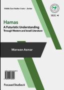 Hamas Futuristic Understanding