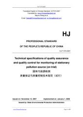 HJ/T 373-2007: Translated English of Chinese Standard. (HJT 373-2007, HJ/T373-2007, HJT373-2007): Technical specifications of quality assurance and quality control for monitoring of stationary pollution source(on trial)