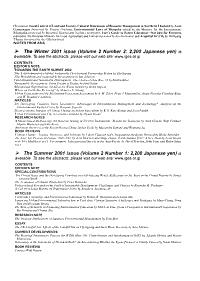 Environmental Education for Sustainable Development PDF