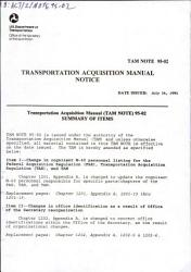 Transportation Acquisition Manual Notice, TAM Note 95-02, July 16, 1995