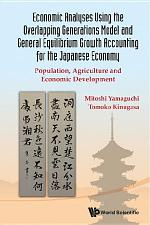 Economic Analyses Using the Overlapping Generations Model and General Equilibrium Growth Accounting for the Japanese Economy