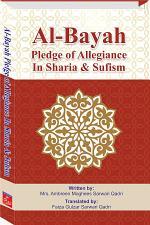 Al-Bayah Pledge of Allegiance in Sharia & Sufism