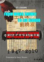 From Wang Shiwei to Liu Xiaobo PDF