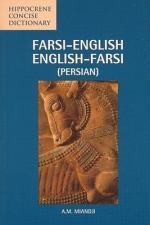 Farsi-English/English-Farsi (Persian)
