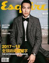 Esquire君子時代國際中文版145期