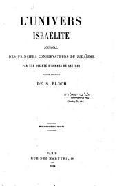 L'Univers israelité: Volume19