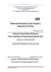 GB 13432-2013: Translated English of Chinese Standard. You may also buy from www.ChineseStandard.net GB13432-2013.: National Food Safety Standard Food Labeling of Prepackaged Special Diet.