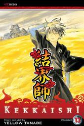 Kekkaishi: Volume 13