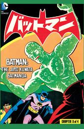 Batman: The Jiro Kuwata Batmanga (2014-) #33