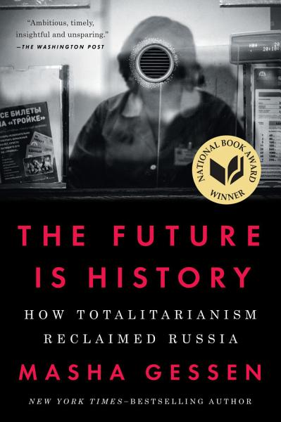 Download The Future Is History Book