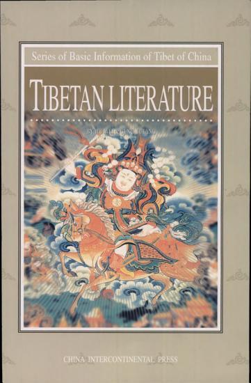 Tibetan Literature PDF