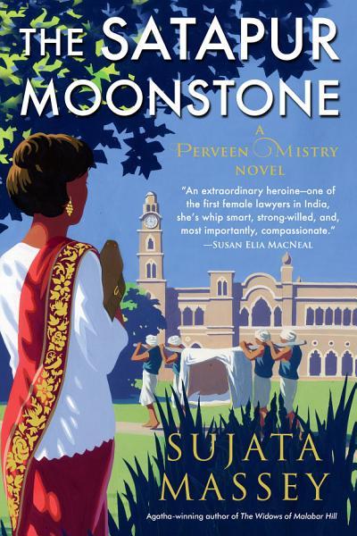 Download The Satapur Moonstone Book