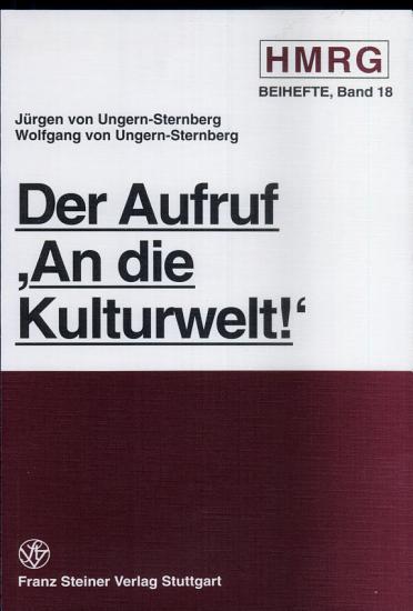 Der Aufruf  An die Kulturwelt   PDF