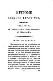 Epitome linguae Japonicae