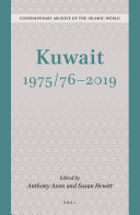 Kuwait 1975 76   2019