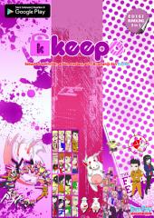 Keepo Vol. Bundling [Bahasa]