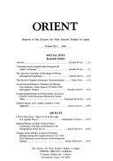 Download Orient Book