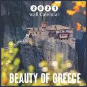 Beauty of Greece 2021 Wall Calendar