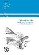 Aquaculture Development PDF