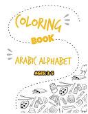 Coloring Book Arabic Alphabet PDF