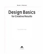 Design Basics for Creative Results PDF