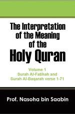 The Interpretation of The Meaning of The Holy Quran Volume 1 - Surah Al-Fatihah and Surah Al-Baqarah verse 1 to 71