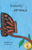Butterfly PDF