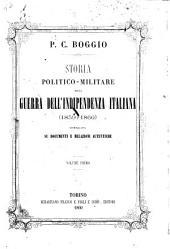 Storia politico-militare della guerra dell'indipendenza italiana (1859-1860)