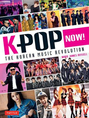 K POP Now  PDF