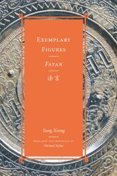 Exemplary Figures / Fayan