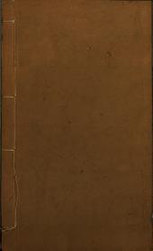 唐確慎公集: 10卷, 首末各1卷, 第 1-6 卷