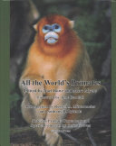 All the Worlds Primates