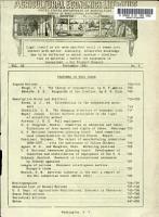 Agricultural Economics Literature PDF