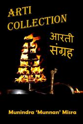 Arti Collection: आरती संग्रह