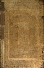 In Cl. Ptolemaei de astrorum iudiciis: his accesserunt eiusdem de septem erraticarum stellarum qualitatibus ... liber posthumus