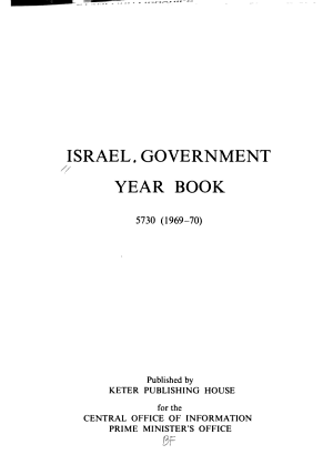 Government Yearbook PDF
