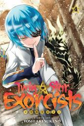 Twin Star Exorcists: Volume 4