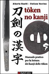 Token no kanji. Manuale pratico per la lettura dei kanji delle token