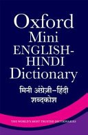 Mini English-Hindi Dictionary