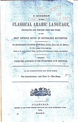 Grammar of the Classical Arabic Language PDF