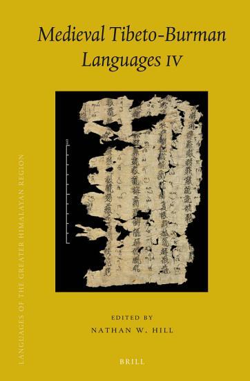 Medieval Tibeto Burman Languages IV PDF