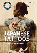 Japanese Tattoos PDF