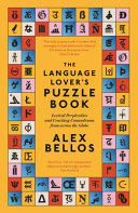 The Language Lover s Puzzle Book