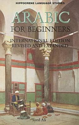 Arabic for Beginners PDF
