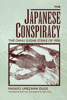 The Japanese Conspiracy