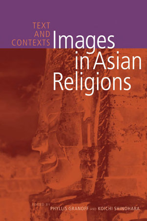 Images in Asian Religions PDF