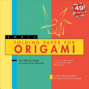 Folding Paper for Origami - Small 6 3/4